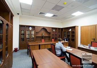 Национальная Парламентская библиотека г. Киев, 1600 м. 15