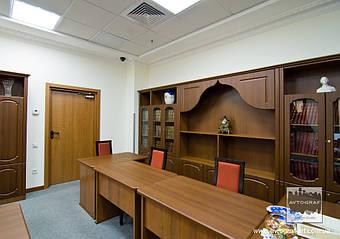 Национальная Парламентская библиотека г. Киев, 1600 м. 14