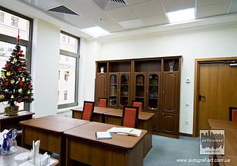 Национальная Парламентская библиотека г. Киев, 1600 м. 16