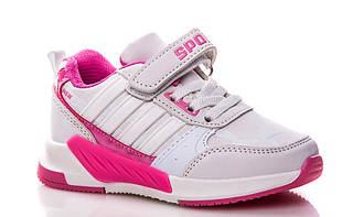 Кроссовки для девочек WNIKO