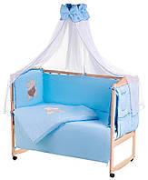 Детская постель Qvatro Ellite AE-08 апликация Голубой (мишка сидит с сердцем)