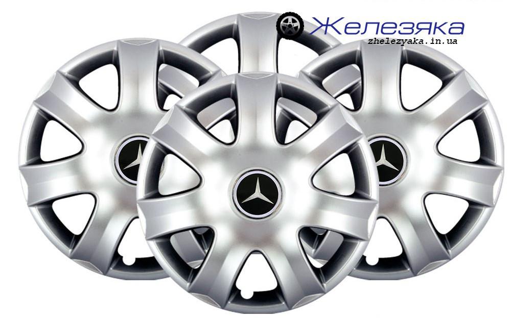 Колпаки на колеса R15 SKS/SJS №326 Mercedes-Benz