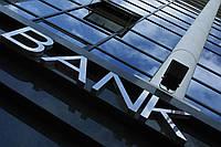 Споры с банками и страховыми компаниями