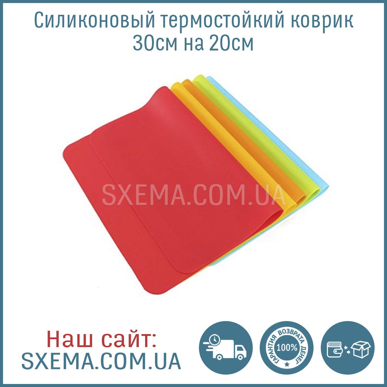 Силиконовый термостойкий коврик для пайки и разборки электроники 30см на 20см