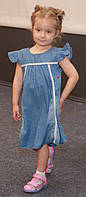 Детский сарафан для девочки,81DZHINS р. 128, Синие