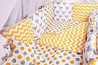 Детская постель Babyroom Bortiki lux-08 fox оранжевый - серый, фото 4