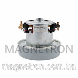 Двигатель (мотор) для пылесосов Hoover 26-083-01-281-H001 6016775