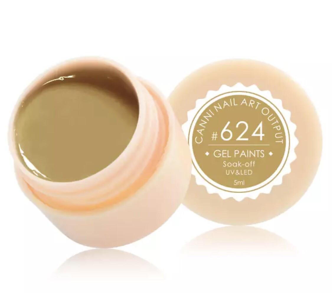 Гель-краска CANNI 624 (горчичный), 5 мл