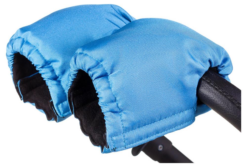 Рукавицы Умка R02 на коляску  синие