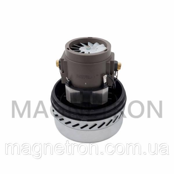 Двигун (мотор) для пилососів LG VCF330E02 1600W 4681FI2429F