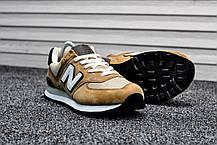 Мужские кроссовки New Balance 574 Classic (реплика), фото 3