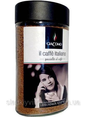 Кофе растворимый сублимированный Giacomo il caffe italiano, 200гр. (Германия)