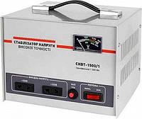 СНВТ 3000 1 Стабилизатор напряжения сервоприводный  3000 ВA, AC 190-255В
