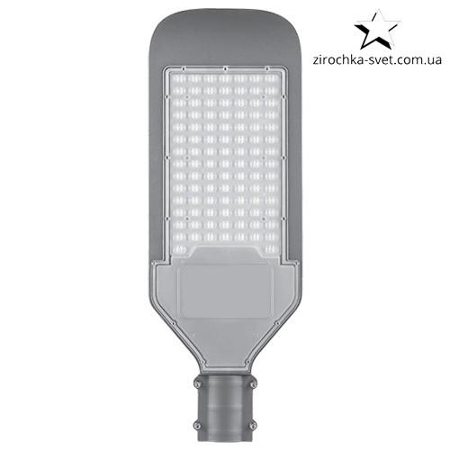 Консольный светодиодный светильник 30W Feron SP2921 3000Lm 6400К