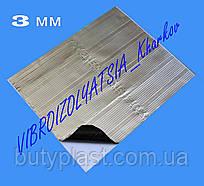 """Виброизоляция, шумоизоляция,  """"Vibroizol"""" 3 мм,  500х600 мм60 мкм"""