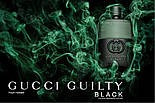 Gucci Guilty Black Men EDT 50 ml туалетна вода чоловіча (оригінал оригінал Італія), фото 3