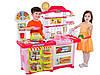 Детская кухня с супермаркетом Kinderplay 2 в 1