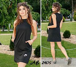 Летнее спортивное платье Nike, фото 2