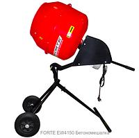 Бетономешалка Forte ew4150
