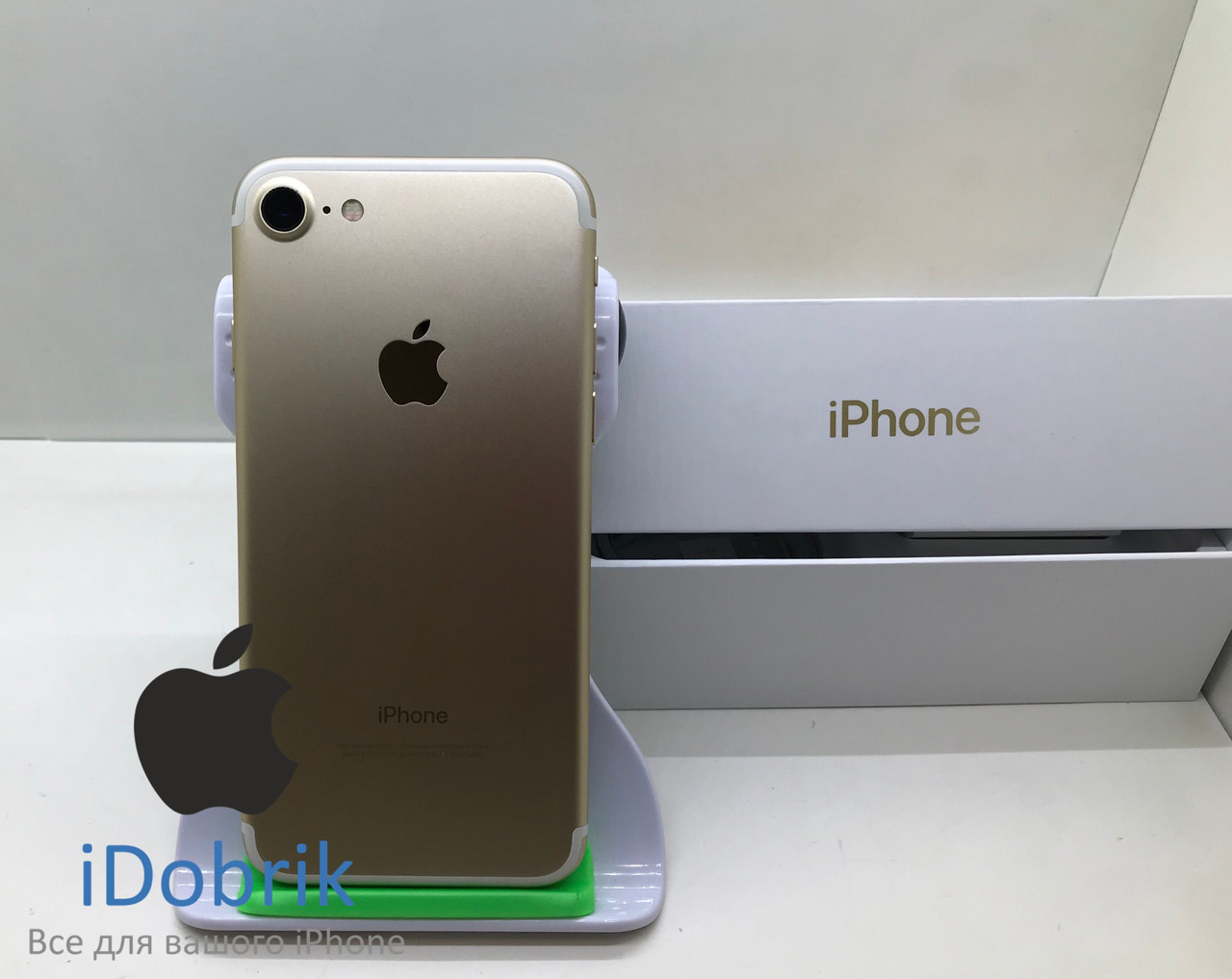 Телефон Apple iPhone 7 256gb Gold Neverlock 10/10