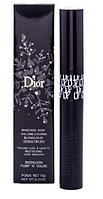 Тушь для ресниц Diorshow Pump 'N' Volme Mascara