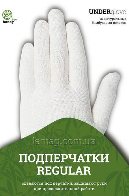 HANDYboo Подперчатки REGULAR - деликатность и комфорт, белые S