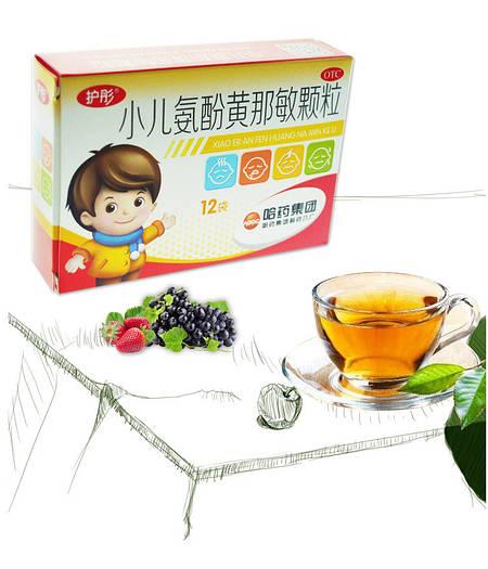 """Детские гранулы от простуды, гриппа, орз, орви """"Хуан Мин Кэли"""" (Xiao er an fen huang na min keli) (от 1года)"""