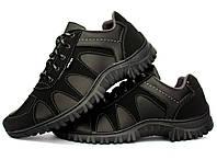 Мужские демисезонные кроссовки на протекторной подошве (KZ-15)