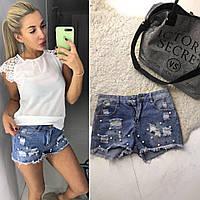 Женские джинсовые шорты с бусами , фото 1