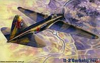 1:72 Сборная модель самолета Ил-2 'Горбатый', Mastercraft B-22