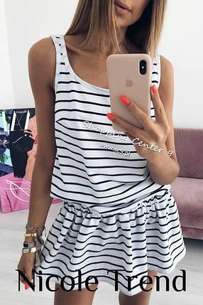 Платье летнее в полоску, фото 2