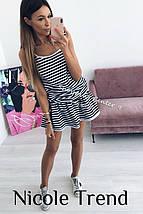 Платье летнее в полоску, фото 3