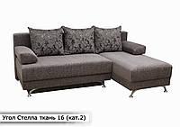 """Угловой диван """"Стелла"""" в ткаи 2-й категории (ткань 16)"""