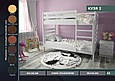 """Кровать деревянная  двухъярусная """"Кузя-2"""" 0,8  ольха, фото 3"""