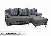 """Угловой диван """"Стелла"""" в ткаи 2-й категории (ткань 1), фото 1"""