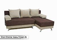 """Угловой диван """"Стелла"""" в ткани 3-й категории (ткань 9)"""