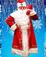 Карнавальный новогодний костюм Дед мороз р-р 50-52,54-56,58-60 р-р.