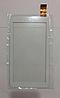 Оригинальный тачскрин / сенсор (сенсорное стекло) X-Pad Lite 7   Sky 7.2 (белый цвет, без выреза под динамик)