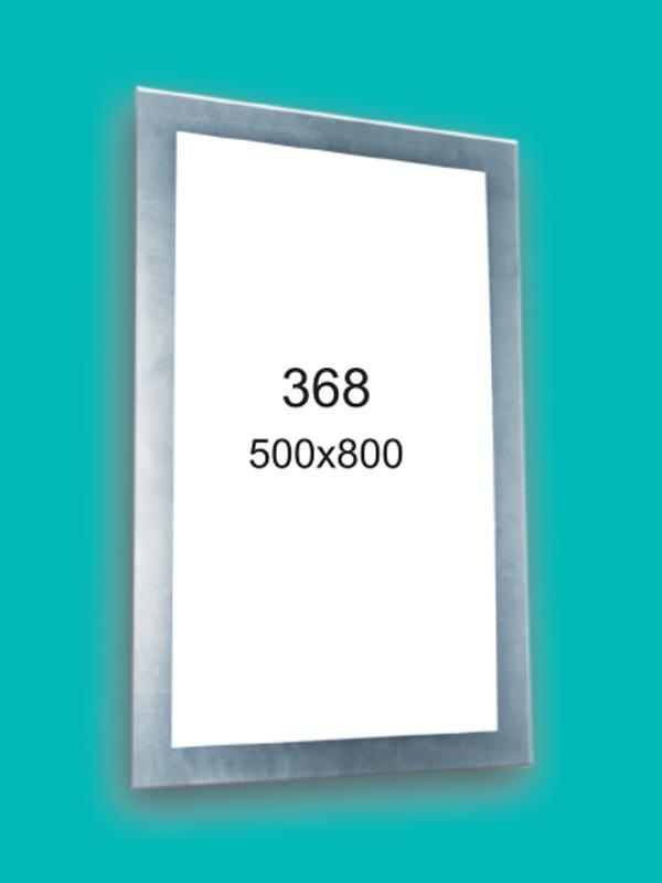 Зеркало для ванной комнаты 500х800 Ф368