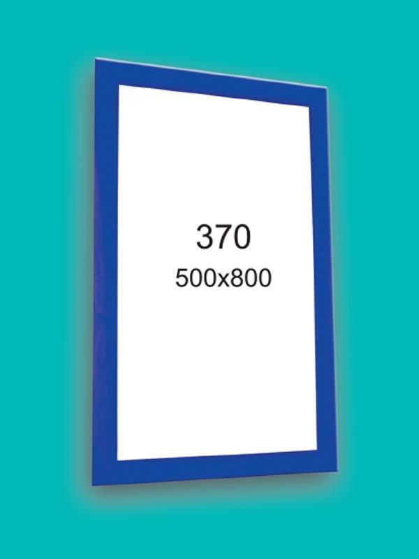 Зеркало для ванной комнаты 500х800 Ф370