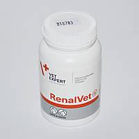 VetExpert RenalVet (60 кап)- для собак и кошек с симптомами хронической почечной недостаточности (46275)