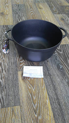 Каструля чавун (з кришкою)10л, фото 2