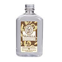 """Ароматическое масло """"Ваниль"""" для  ароматизации помещений"""
