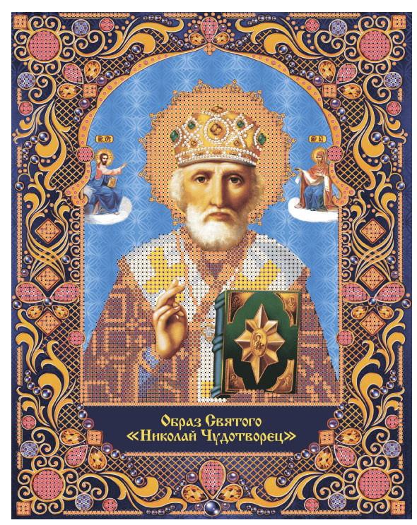 """Образ Святого """"Николай Чудотворец"""""""