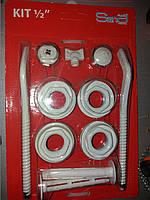 """Комплект для секционных радиаторов SD 1/2""""- 1"""" с двумя креплениями"""