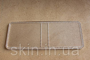 Лекала зажима для купюр, толщина 4 мм, ширина 80 мм, длинна 209 мм, от края до шва 4 мм, СК 5283