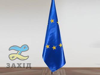 Прапор Євросоюзу купольний з атласу з клеєними зірками