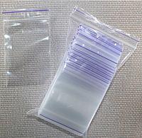 Пакеты с замком Zip-Lock 150*100 мм