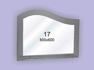 Зеркало для ванной комнаты 800х600 Ф17