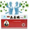 """Эликсир для укрепления иммунитета """"Аньцзисуань"""" ТМ Яньдун (Yandong Anjisuan Koufuye)"""
